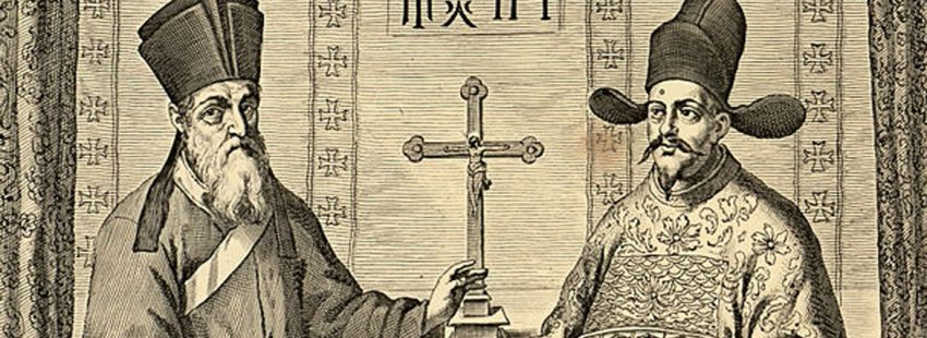 Feria del Libro 2019: La huella cultural de los jesuitas alrededor del mundo